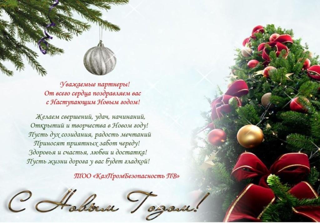 Подарки и сувениры для любимых